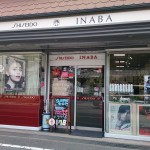 B'z稲葉浩志さんの実家 in 岡山(津山市)~いなば化粧品店