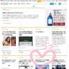 アドセンスBAN祭り&はてブに載った~ブログ開設2ヶ月目