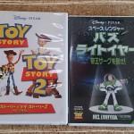 トイストーリー1 ~ディズニー映画・ピクサーとは?