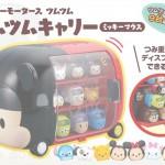 トミカ☆ディズニーモータースツムツムキャリー(ミッキーマウス)が新発売