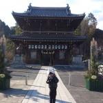 素人にはおすすめできない石鎚神社へ初詣