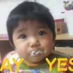 聖夜にSAY YES!
