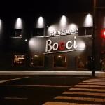 ステーキ&ワインのお店『Bocci』~津山市でA5級の黒毛和牛