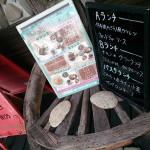 イタリア料理千比呂(ちひろ) in 津山市