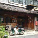 津山でとんかつ食べるなら『とん喜』