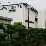 フレックス(FLEX)跡地に出来たONSAYA COFFEEに行ってきた!