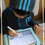 タブレットで通信教育「スマイルゼミ」で子供が変わった!(小学2年生)