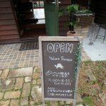 「ユクルテラス」湯郷温泉近くのカフェ~注文の多い料理店 in 美作市