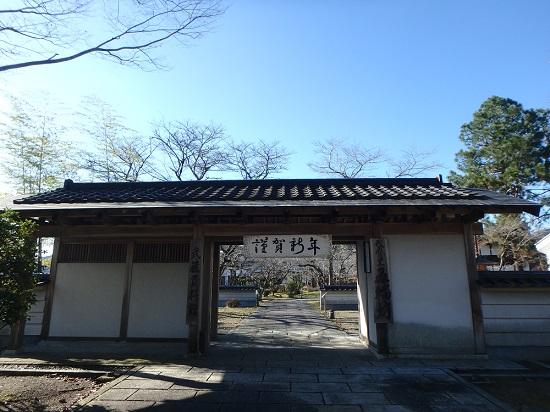 武蔵資料館