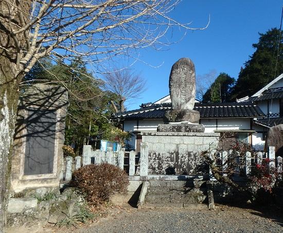 宮本武蔵生家