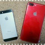 アップルストアで買うiPhone7はSIMフリーなの?