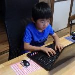 小学生に人気の習い事~プログラミングを学ぶには