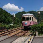 片上鉄道吉ヶ原駅からキハ702に乗る(動画あり)in 美咲町