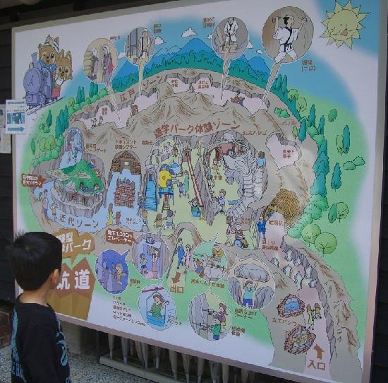 東洋のマチュピチュ「マイントピア別子」体験ゾーン
