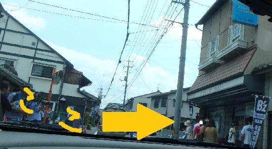 凱旋コンサートの日のB'z稲葉浩志さんの実家「いなば化粧品店」前の様子