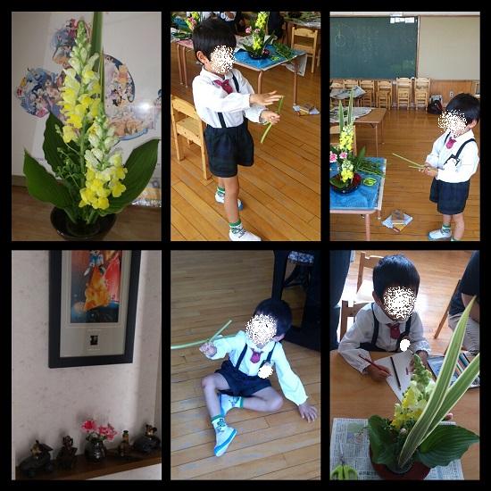 生け花を習う幼稚園児