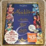 アラジン~ジーニーがかわいい衣装も見どころディズニー映画