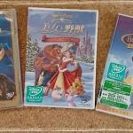 美女と野獣~ディズニー映画のあらすじ・2と3の続編と見どころ