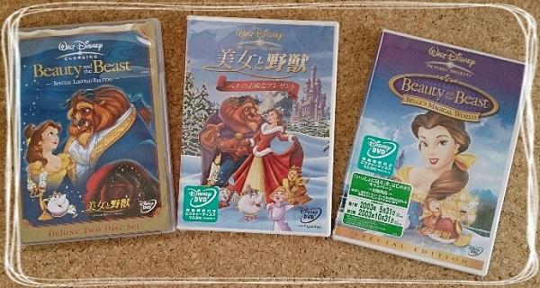 美女と野獣・ベルの素敵なプレゼント・ベルのファンタジーワールド