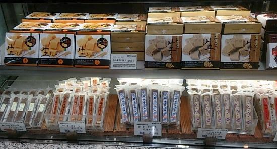 新居浜土産「別子飴本舗」のチーズケーキ