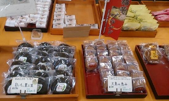 菓舗蛭子堂(えびすどう)の和菓子