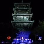お坊さんが歌う声明コンサートとマナー~備中国分寺(岡山五重塔)