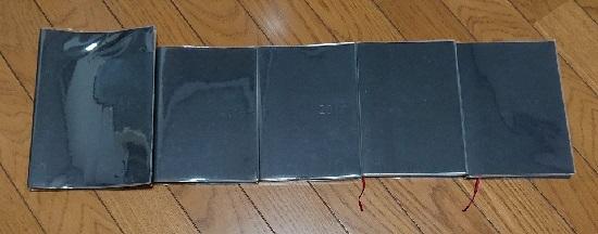 無印のバーチカルタイプ手帳