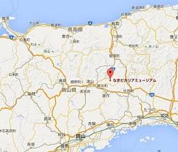 岡山県奈義町「なぎビカリアミュージアム」の地図