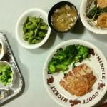 味噌汁を出汁(だし)からとっていますか?~miso soup isn't drink