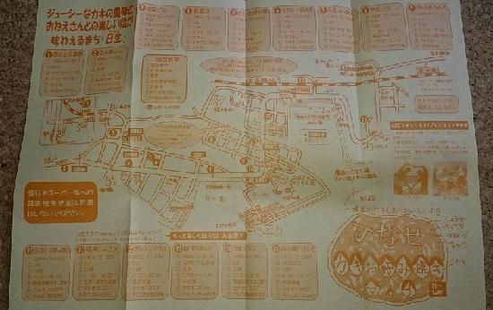 地図:岡山県備前市(日生)カキオコマップMAP