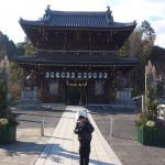 素人にはおすすめできない石鎚神社へ初詣(愛媛県西条市)
