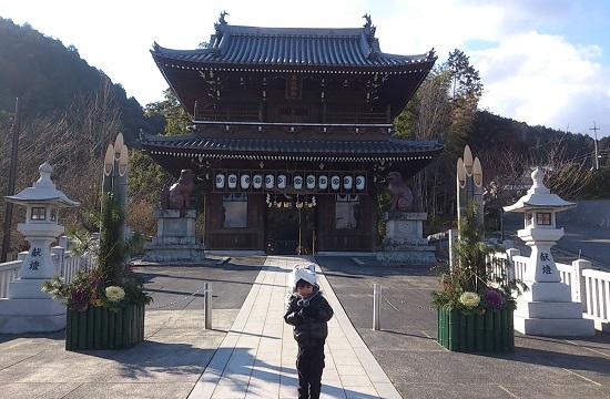 石鎚神社本社・会館