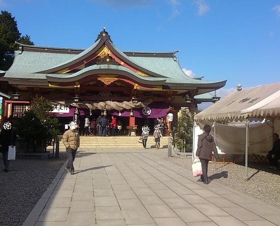 石鎚神社本社