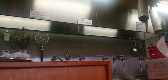 塩元帥のラーメン屋さんの店内・厨房