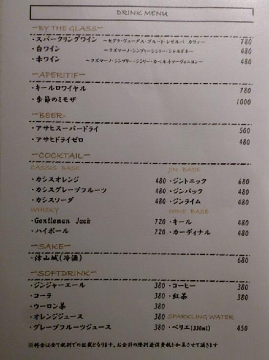 ステーキ&ワインのお店Bocciのメニュー