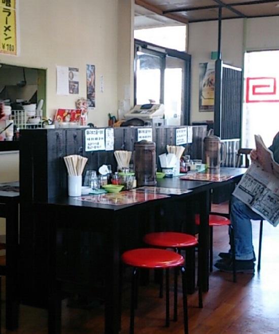 麺屋 誠の店内