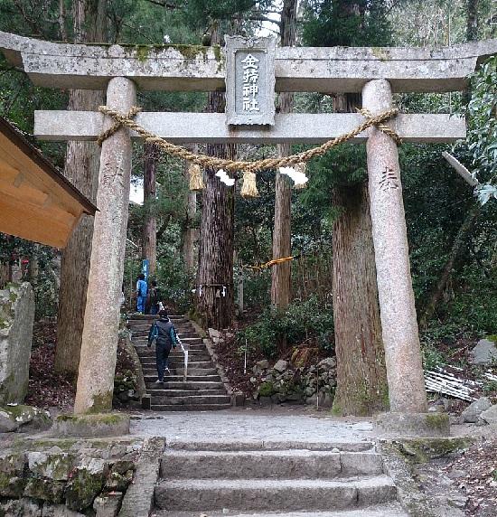 金持神社(鳥取県日野町)の鳥居