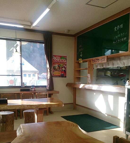 メルヘンの里新庄村のお食事処「夢ひめ」の店内