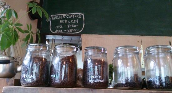 コーヒー食堂レインボー