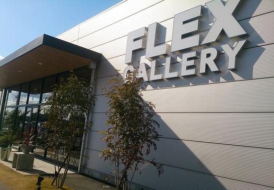 FLEX GALLERY(フレックスギャラリー)