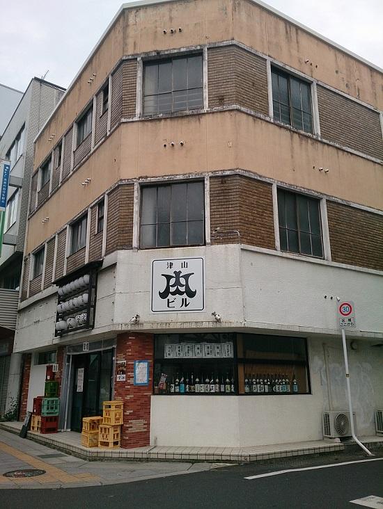 肉ビル憩い屋「颯花(そうか)」