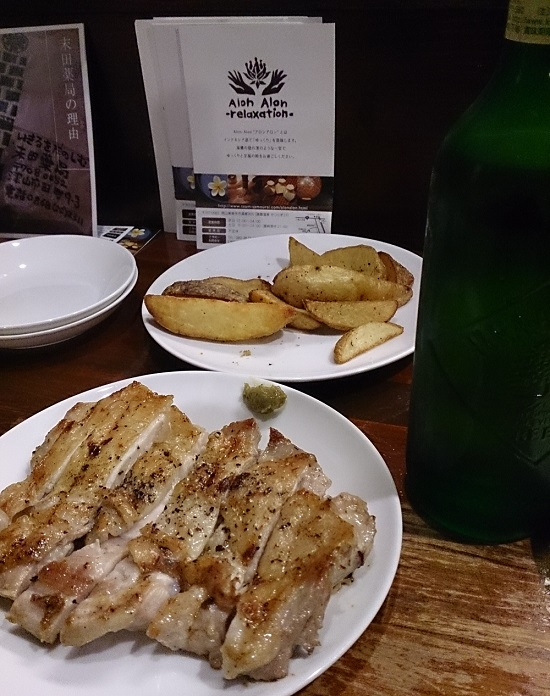 Teppan Bar RYOの鶏もも焼き