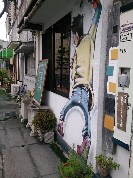 コーヒー食堂レインボーの外観