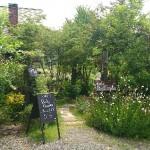 ロッキーガーデン(ROCKY GARDEN)~お庭がキレイなカフェ in 美作市