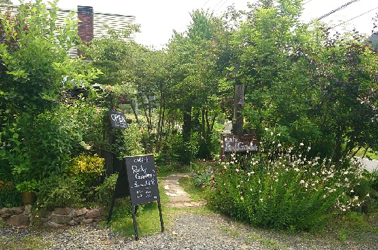 ロッキーガーデン(ROCKY GARDEN)のお庭