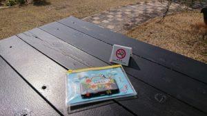 コンアモーレ(Con amore)ガーデン