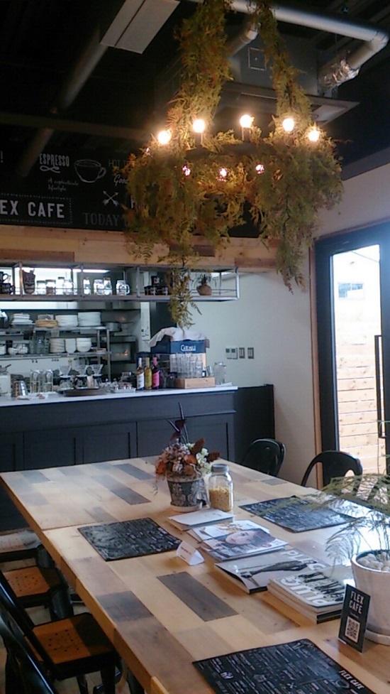 FLEX CAFE(フレックスカフェ)店内