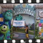 モンスターズユニバーシティ(モンスターズインク2)ディズニーピクサー映画