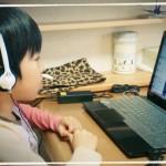 おすすめ子供のオンライン英会話スクールランキング【小学生の体験談まとめ】