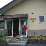 イル・ターボロ (IL TAVOLO)でピザランチ~ 石窯ピッツァ in 真庭市久世